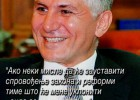 In Memoriam – dr Zoran Djindjic (1952 – 2003) 1