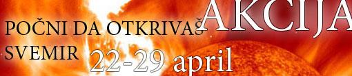 MGA 2009: Počni da otkrivaš svemir (22 - 29. april)
