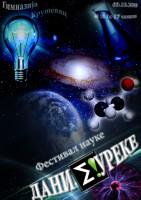 """""""Dani Eureke"""" i """"World Space Week"""" u Krševcu 1"""