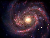 Nova crna rupa u komšiluku 1