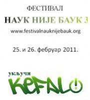 "Festival ""Nauk nije bauk 3"""