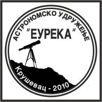 Astronomsko udruženje Eureka, Kruševac