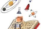 Šta će nama nauka? 5