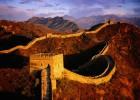 Kina - druga svetska ekonomska sila! Znači li to nešto? 9