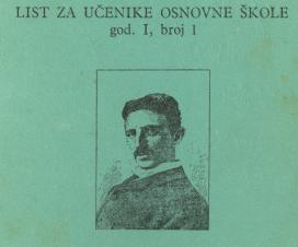 """Časopis """"Mladi fizičar"""" 6"""