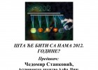 Predavanje: Šta će biti sa nama 2012. godine? 2