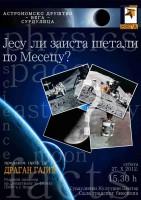 Промотивни постер за предавање о освајању Месеца