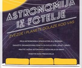 Otvaranje prve astronomske opservatorije u Nišu 5