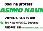 "Poziv na protest ""Spasimo nauku"" 3"