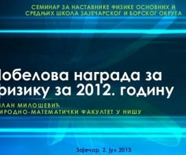 Prezentacija: Nobelova nagrada za fiziku 2012 9