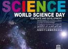 Svetski dan nauke [10.11.2013] 3