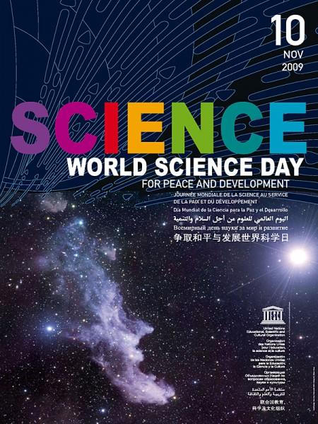 Slika dana: Svetski dan nauke [10.11.2013]
