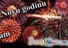 Srećna nova 2014. godina 1