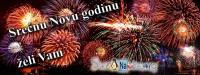 Slika dana: Srecna nova godina [01.01.2014]