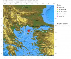 Jak zemljotres u Grčkoj 1