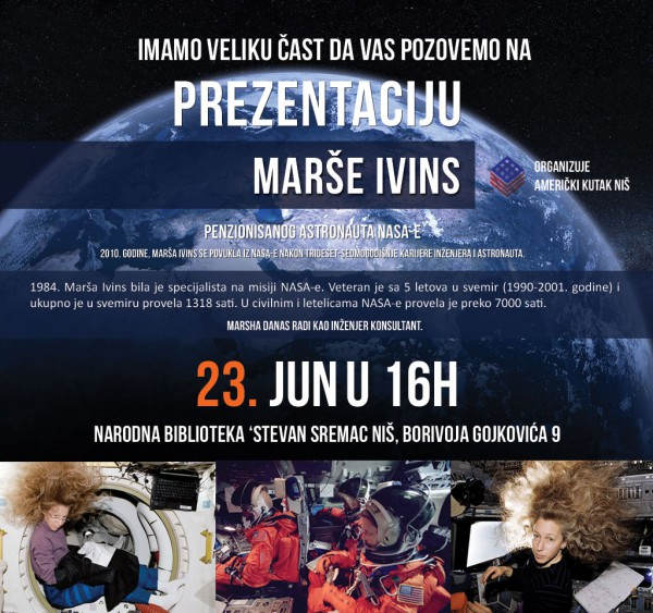 Library Event Invitation Serbian