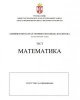 matematika2014
