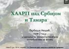 """HAARP nad Srbijom i Tamara"" 2"