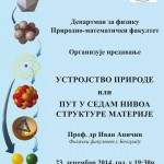 anicin-poster