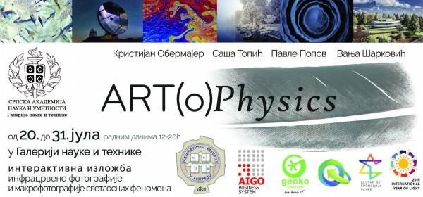 pozivnica_ART(o)Physics_03