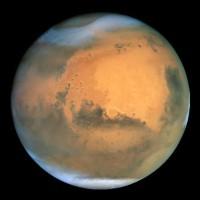 NASA održava konferenciju o Marsu 1