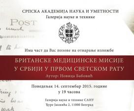 "Izložba ""Britanske medicinske misije u Srbiji u Prvom svetskom ratu"" 1"