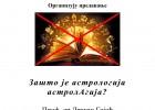 """Predavanje """"Zašto je astrologija astrolagija?"""" u Nišu 3"""