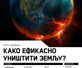 """""""Kako efikasno uništiti Zemlju?"""" 7"""