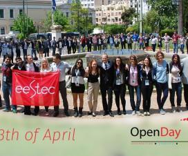 Evropski sajam obrazovanja i zapošljavanja 6