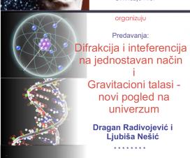 Predavanja o svetlosti i gravitaciji u Pirotu 3