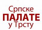 """Izložba """"Srpske palate u Trstu"""" 3"""