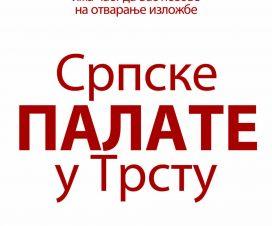 """Izložba """"Srpske palate u Trstu"""" 7"""