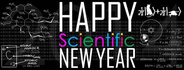 Nauka u 2016. godini 2