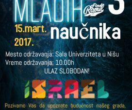 Treći forum mladih naučnika u Nišu 12