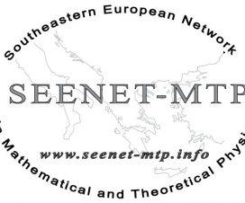CERN i SEENET-MTP mreža potpisali ugovor o saradnji 7