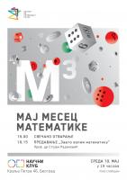 Мај месец математике 2017 у Београду 1