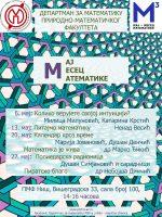 Maj mesec matematike na PMF u Nišu 1