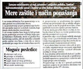 Srbija, 11. avgust 1999. godine 16