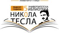 "Akademsko predavanje ""Buka i njene posledice"" 1"