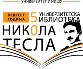 "Akademsko predavanje ""Buka i njene posledice"" 6"