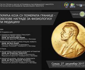"""""""Otkrića koja su pomerila granice - Nobelove nagrade za fiziologiju i medicinu"""" 5"""
