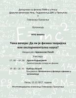Veče fizike u Pirotu i Prokuplju 2
