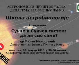 """Predavanje: """"Sunce i Sunčev sistem: da li smo sami?"""" 11"""
