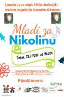 """Humanitarni koncert """"Mladi za Nikolinu Ranđelović"""" 1"""