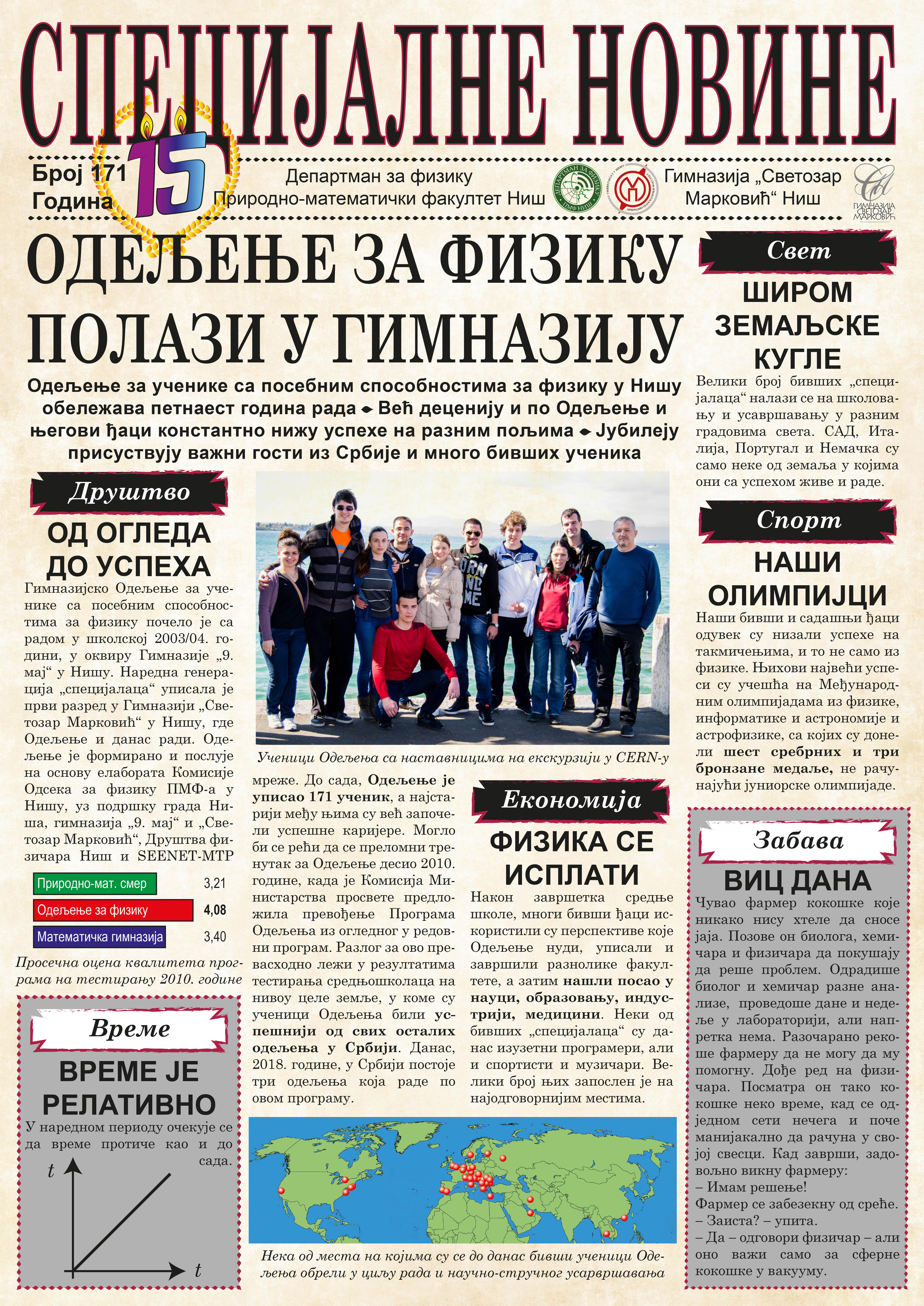 Novine_a2