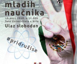 Četvrti Forum mladih naučnika 16. marta u Nišu! 1
