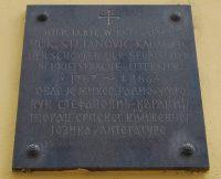 Vuk Stefanović Karadžić – reformator srpskog jezika i velikan srpske književnosti 3