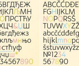 Tribina: Srpski jezik na svetskim univerzitetima 5