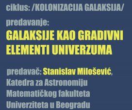 """Predavanje """"Galaksije kao gradivni elementi Univerzuma"""" 5"""