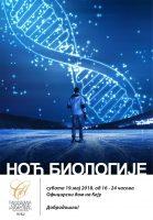 Noć biologije 2018 1